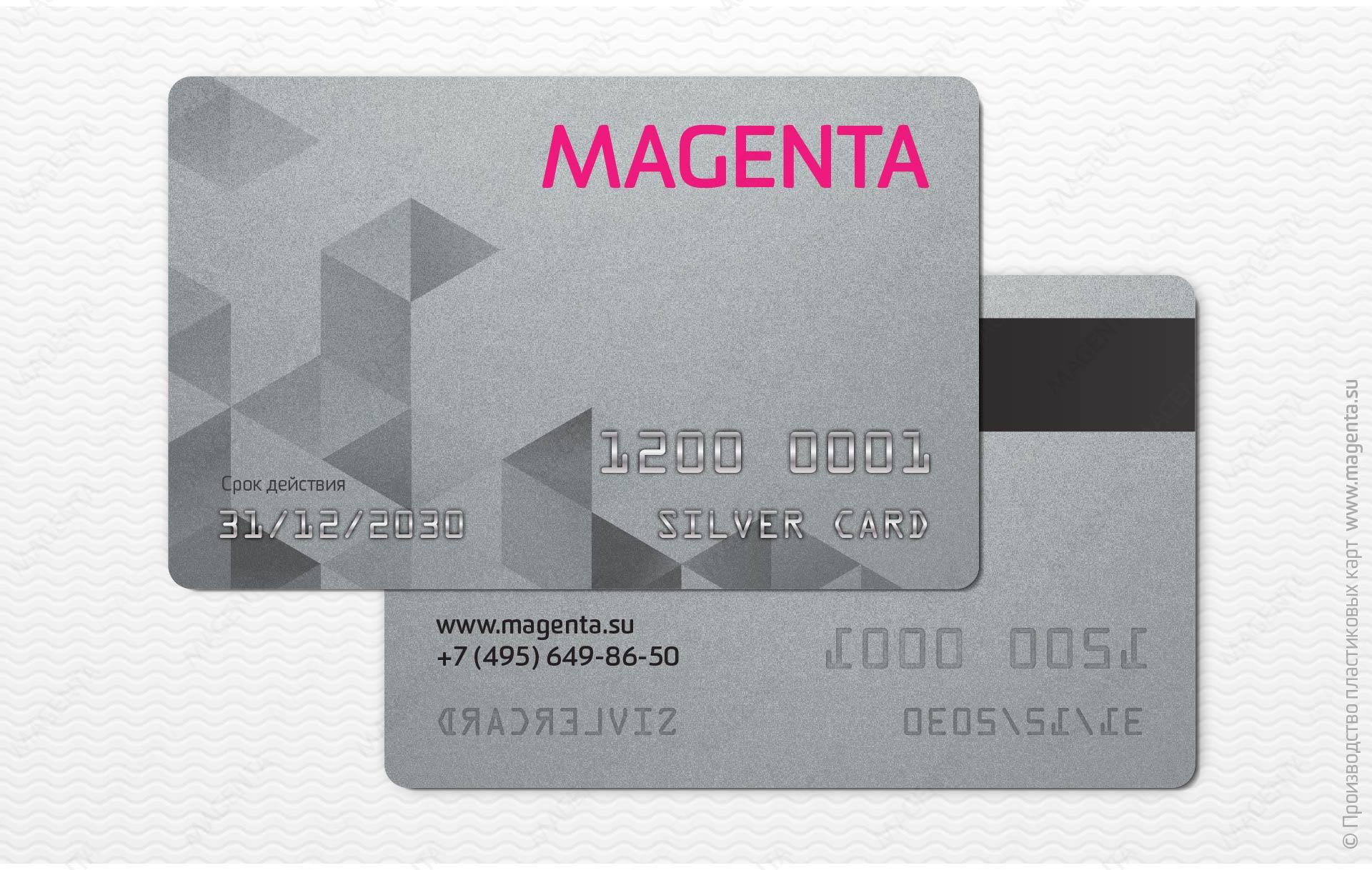 История возникновения кредитных карточек