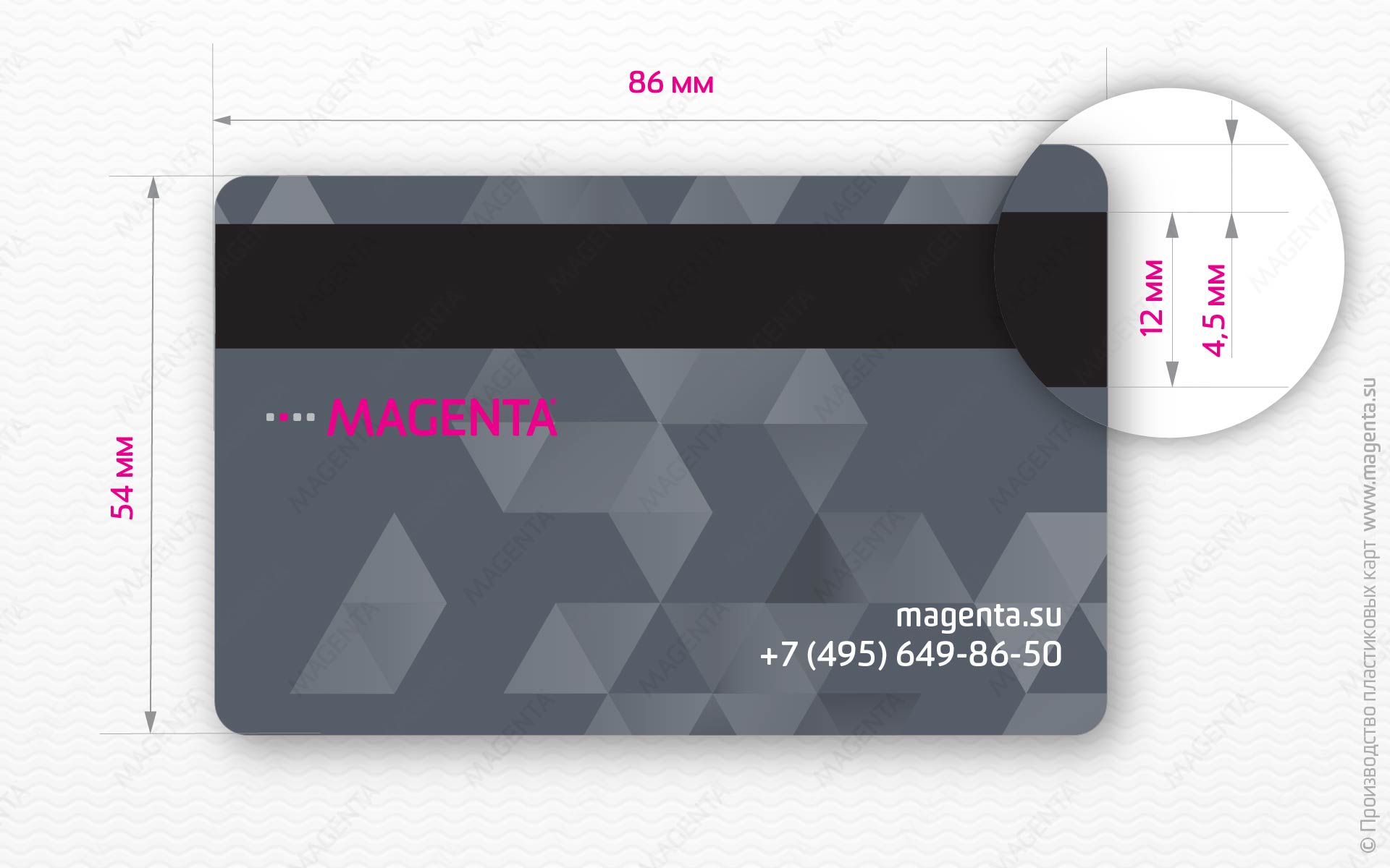 Как сделать магнитных карточек 985
